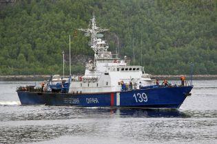 Россия направила в Азовское море два военных корабля