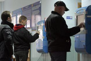 В Украине уменьшилось количество безработных: на одну вакансию претендуют трое