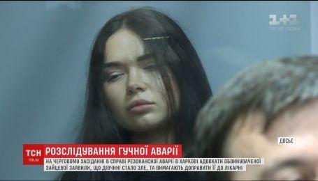Смертельное ДТП в Харькове: Зайцевой вызвали скорую во время очередного заседания суда