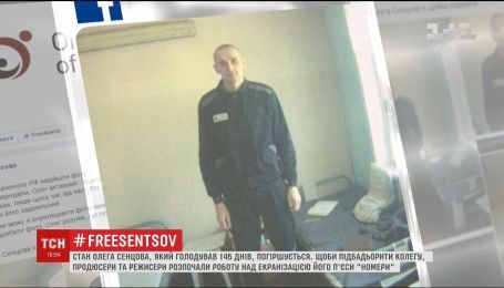Стан Олега Сенцова після виходу з голодування погіршується - сестра