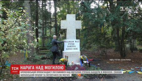 Кремлевский пропагандист Грэм Филлипс надругался над могилой Бандеры в Германии