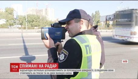 TruCam на дорогах: правы ли те водители, которые утверждают, что радары незаконны