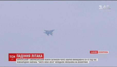 Два пилота погибли при падении самолета Су-27