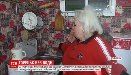На Донбассе 60 тысяч человек остались без воды из-за повреждения водопровода