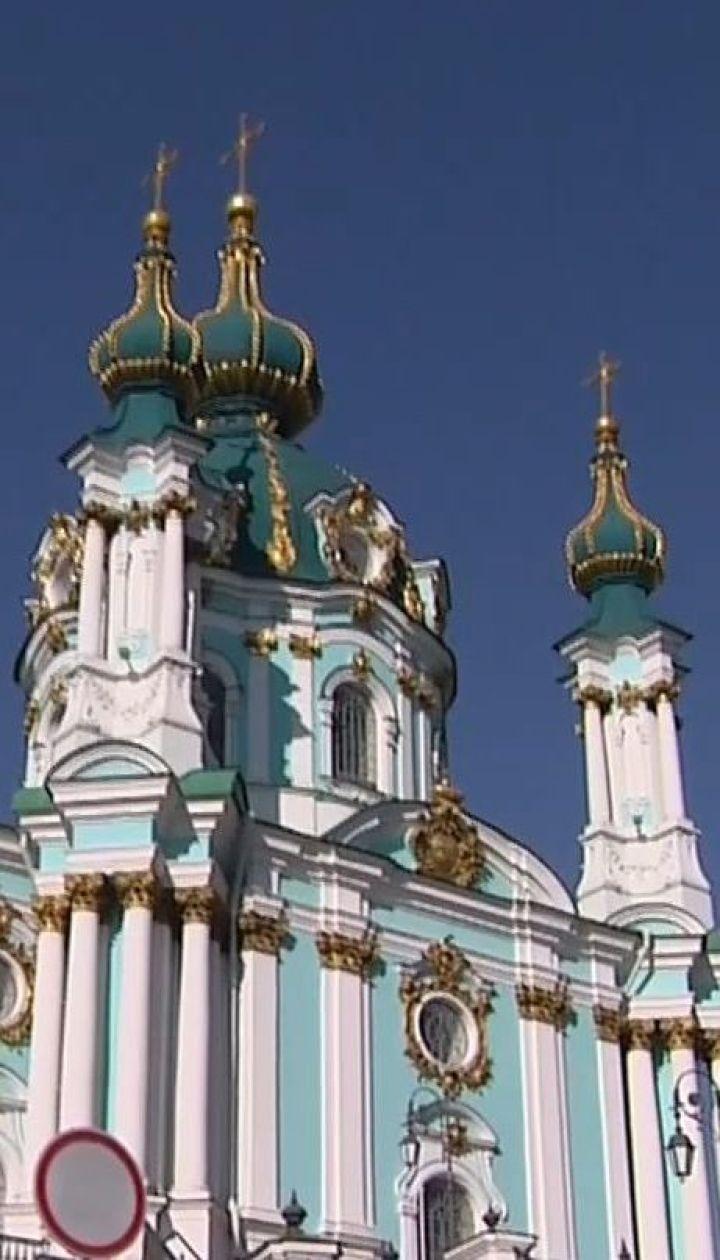Андріївську церкву можуть передати у користування Вселенському Патріархату