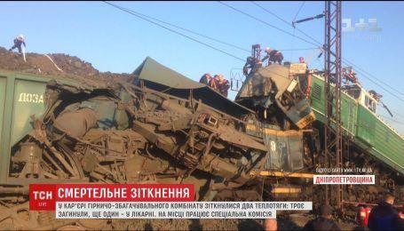 Три человека погибли в результате столкновения тепловозов на Днепропетровщине