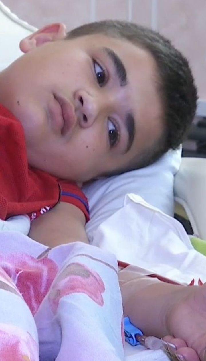 Батьки 13-річного В'ячеслава просять допомогти зібрати кошти на трансплантацію нирки для сина