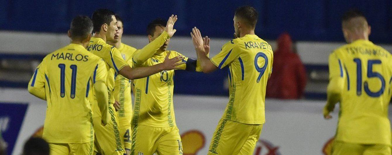 Сборная Украины проведет товарищеский матч с Италией 10 октября