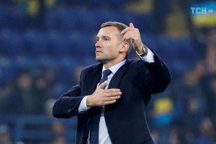 Шевченко подякував гравцям збірної України потужною промовою у роздягальні