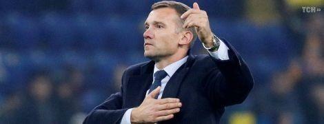 Шевченко поблагодарил игроков сборной Украины мощной речью в раздевалке