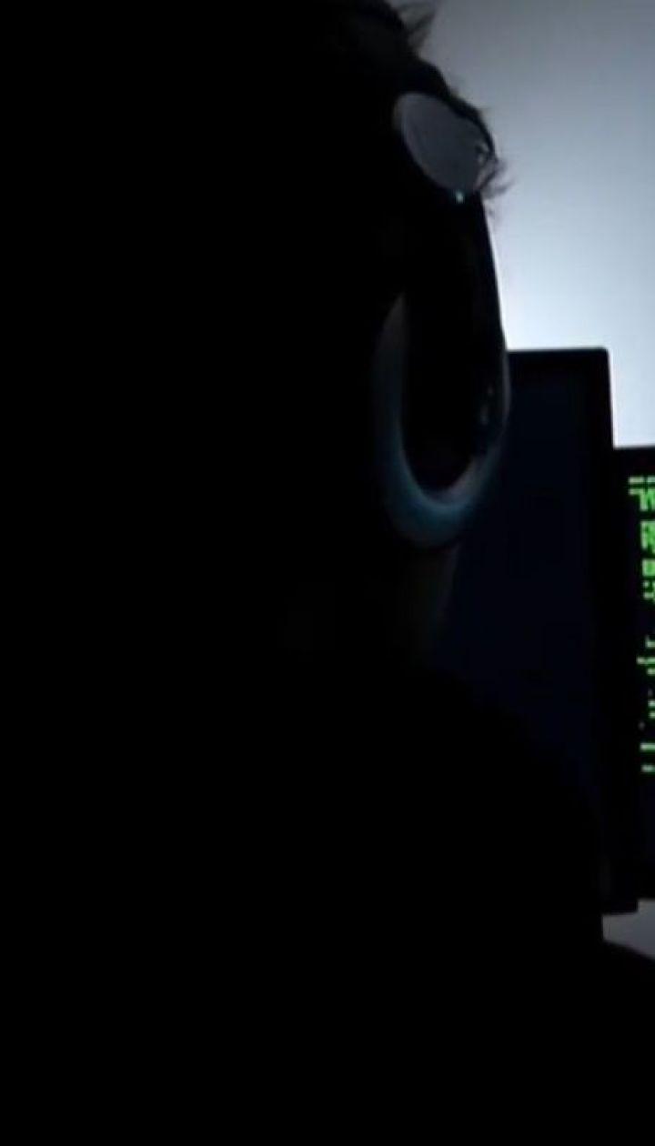 У Празі заарештували хакерів з Росії та В'єтнаму, яких звинувачують у зламі комп'ютерної мережі МЗС