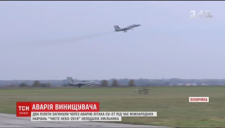 Авария истребителя Су-27 в Винницкой области: погибли два пилота