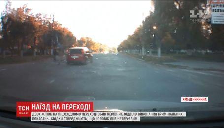 В Хмельницкой области легковушка снесла двух женщин с пешеходного перехода