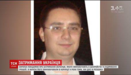 Во Франции арестовали украинца, который имитировал свою смерть, а сам вместо этого жил в замке в Бургундии