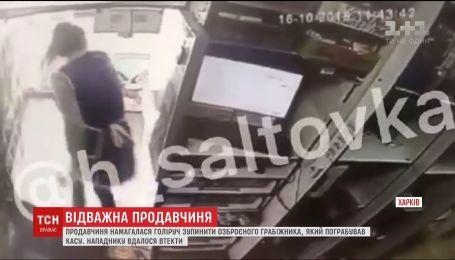 В Харькове женщина с пустыми руками пыталась остановить вооруженного грабителя