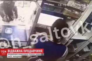В Харькове отважная продавщица голыми руками пыталась остановить вооруженного грабителя