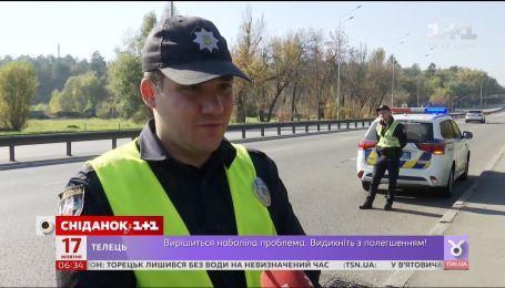 Чи дотримуються українські водії дозволеної швидкості