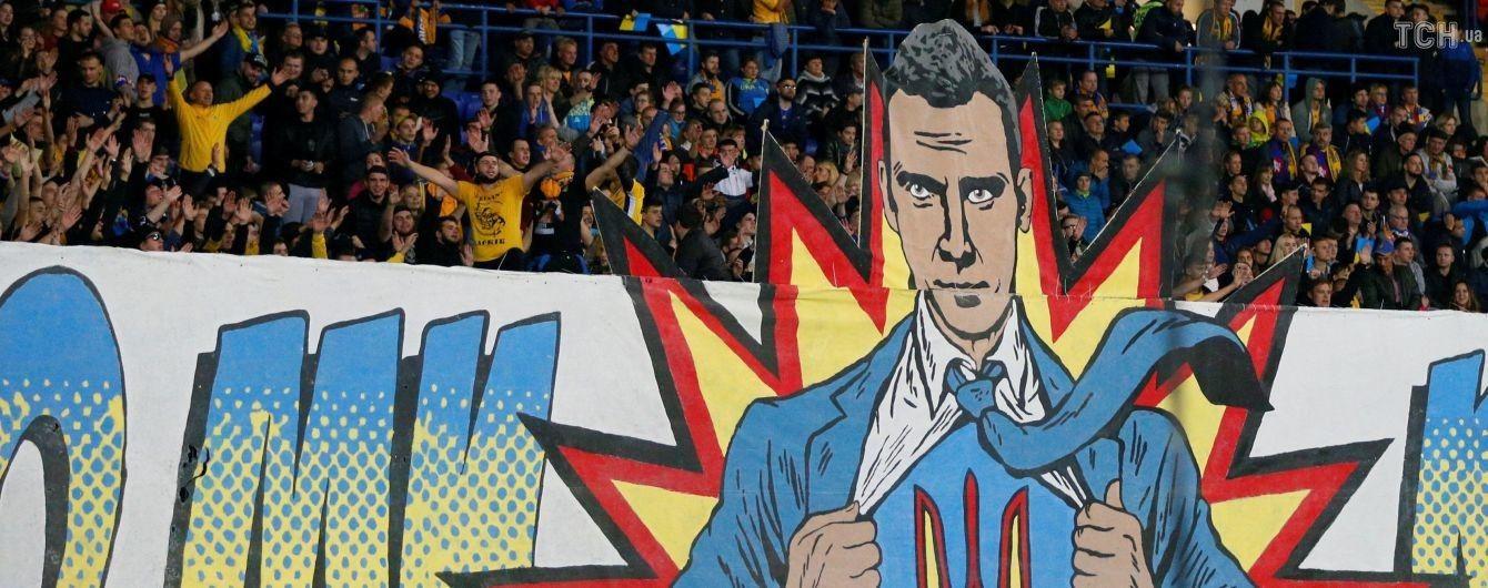 Тренер сборной Чехии похвалил поддержку Украины: атмосфера была великолепной