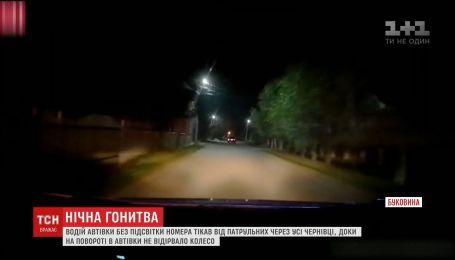 В Черновцах водитель авто без подсветки номера пытался уйти от патрульных
