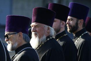 ФСБ России пытается засылать в Украину священников-шпионов - СБУ