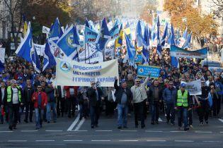 Центр Києва зупинився у величезних заторах через багатотисячний протест профспілок