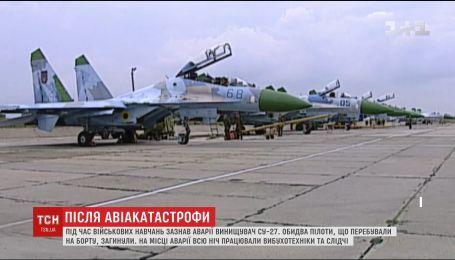 ВСУ приняли решение продолжить военные учения несмотря на катастрофу Су-27