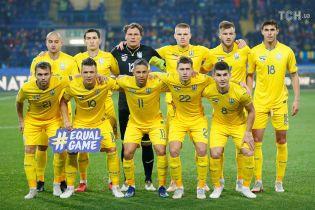 Украина заработала три миллиона евро по итогам Лиги наций