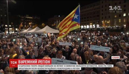 Тысячи человек вышли на митинг в Барселоне