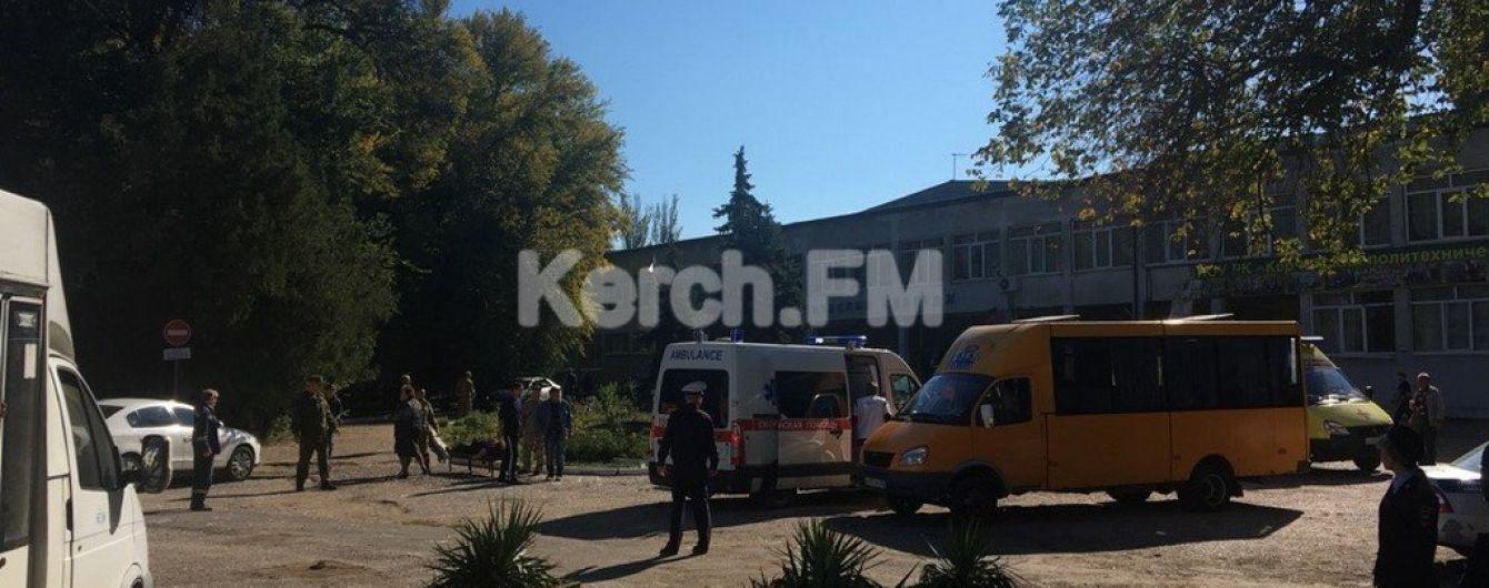 В окупованому Криму оголосили режим надзвичайної ситуації через теракт у коледжі