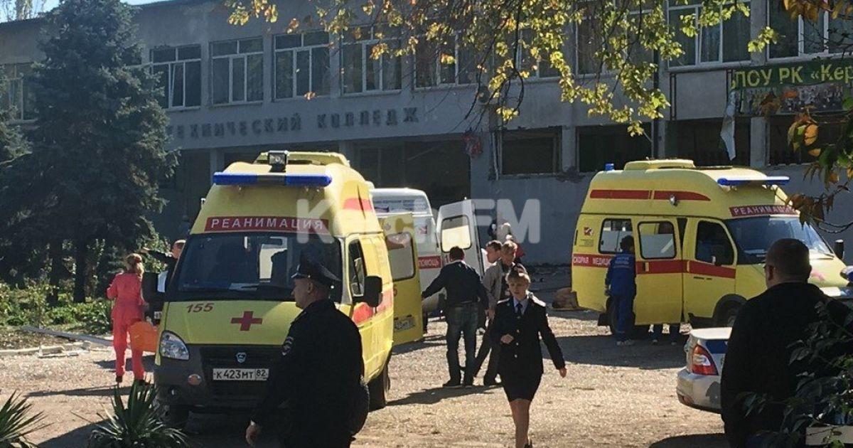 В окупованій Керчі стався вибух у коледжі: багато постраждалих