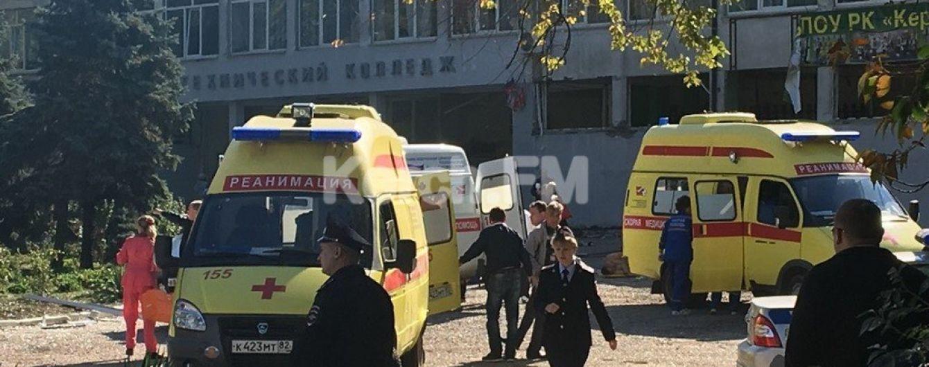 В оккупированной Керчи произошел взрыв в колледже: много пострадавших
