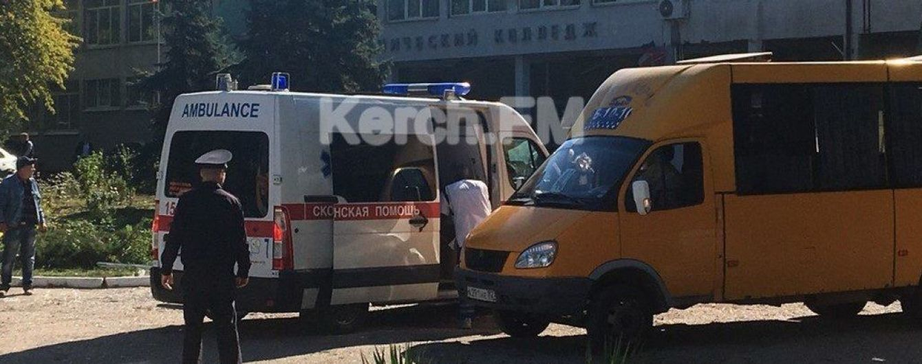 ЗМІ натякають на теракт у Керчі і шокують новими подробицями