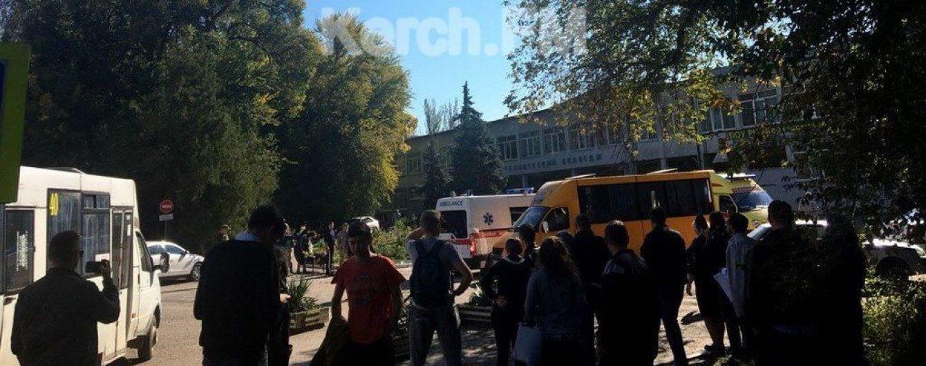 """""""Ми жити хочемо"""": оприлюднено відео, як учні тікають і ховаються у перші секунди після вибуху в Керчі"""