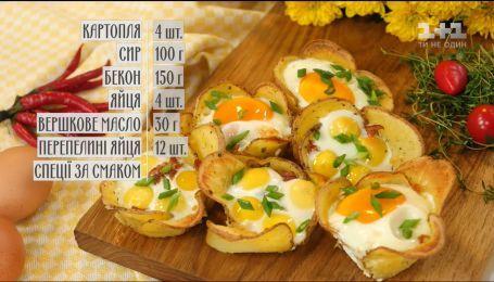 Яйца в картофельной корзинке - рецепты Сеничкина