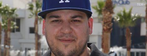 Брат Кім Кардашян приголомшив результатами схуднення