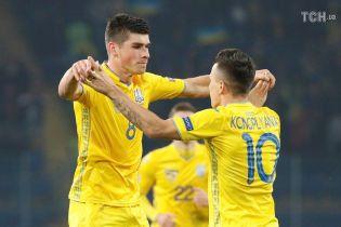 Двоє українських футболістів потрапили до збірної туру Ліги націй