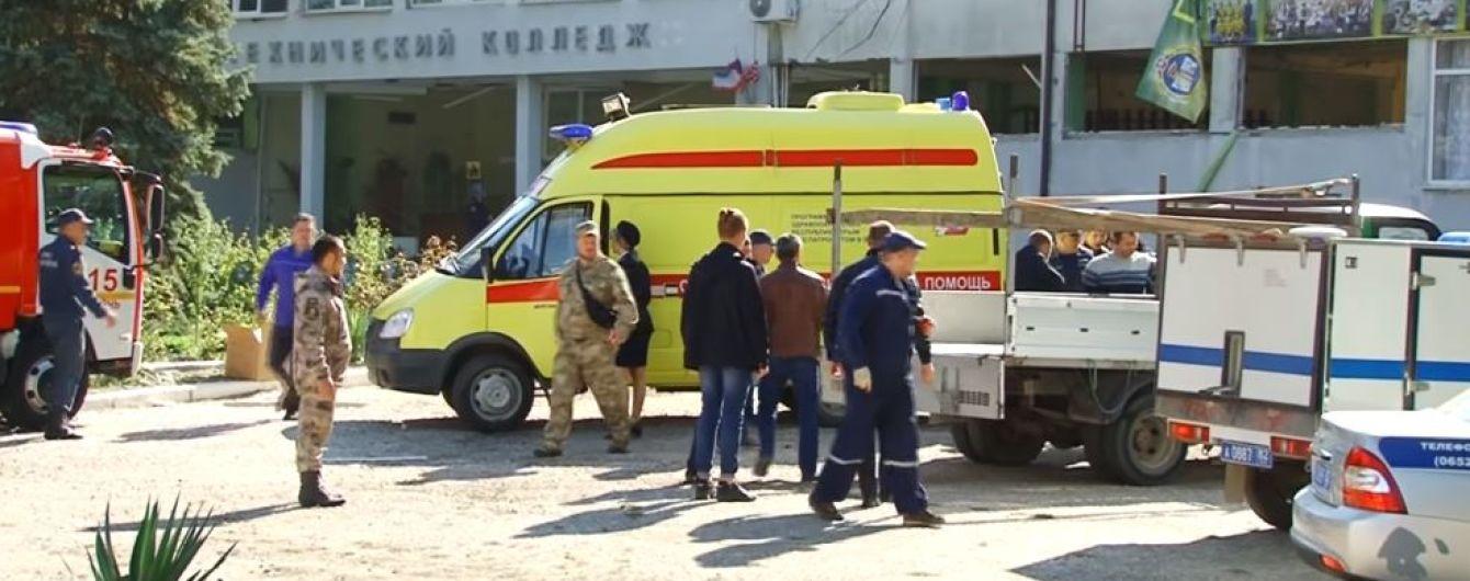 """""""Керченский террорист"""" имел разрешение на оружие и патроны к снайперской винтовке – фото"""