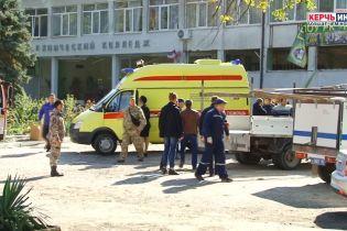 """""""Керченський терорист"""" мав дозвіл на зброю і набої до снайперської гвинтівки – фото"""
