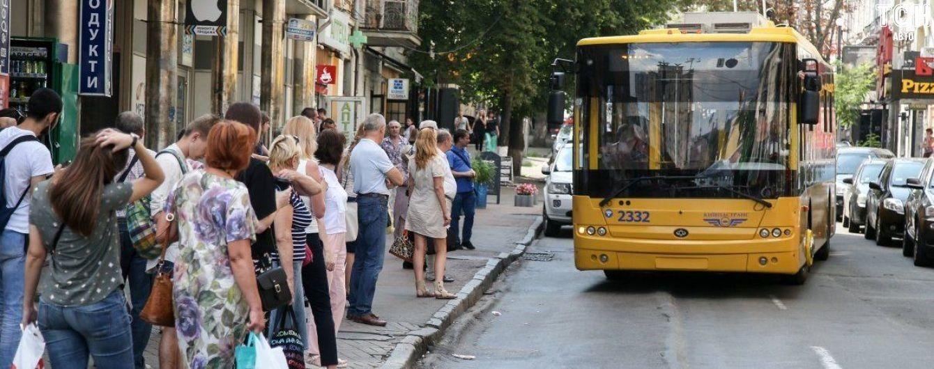 """Киевпастранс"" объявил тендер на 80 троллейбусов для столицы"