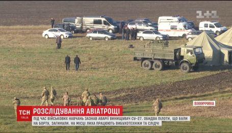 Падение военного самолета в Винницкой области: следователи рассматривают несколько версий трагедии