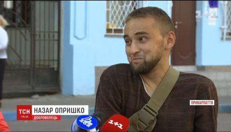 Боец Назар Опрышко нуждается в помощи на лечение