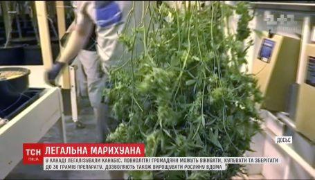 Выращивать, покупать, продавать: Канада полностью легализовала употребление марихуаны