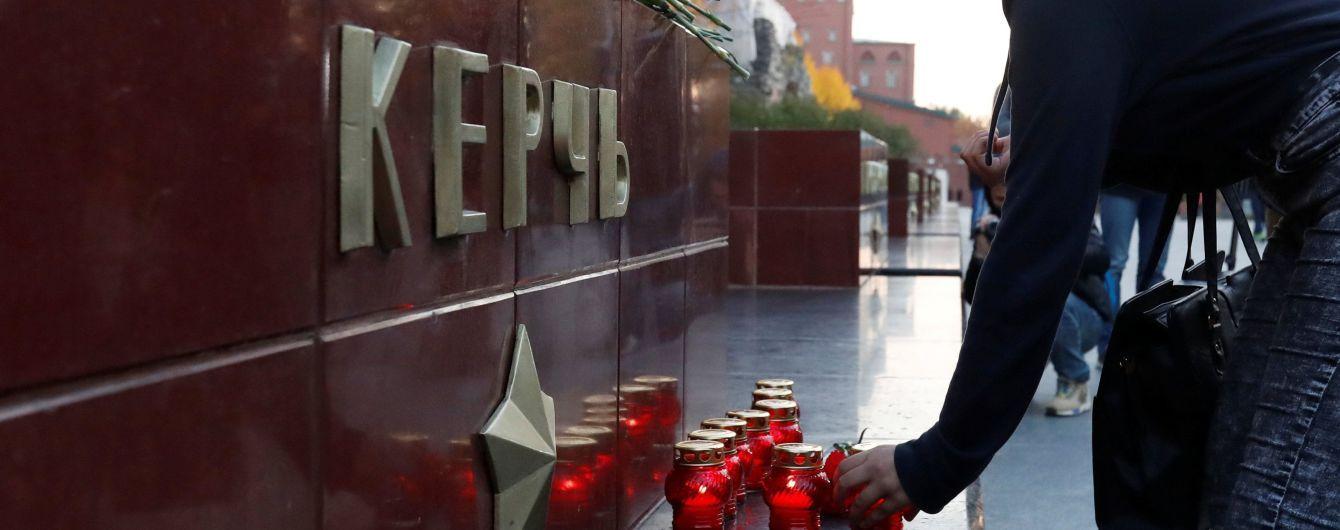 У Криму оприлюднили список постраждалих унаслідок масової стрілянини у Керчі