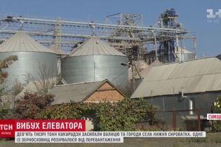 На Сумщине из-за взрыва на элеваторе образовались кукурузные переметы и сугробы