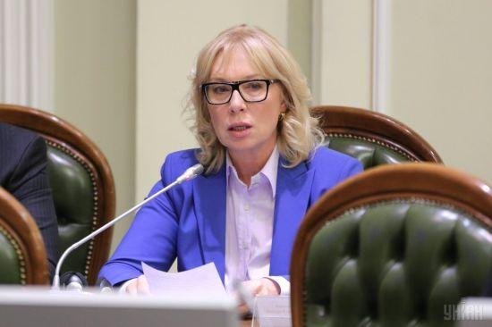 Росія не надала офіційні документи про затримання і арешт українських рибалок в анексованому Криму - Денісова