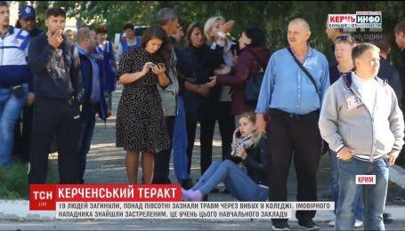 Десятки человек погибли при теракте в оккупированной Керчи