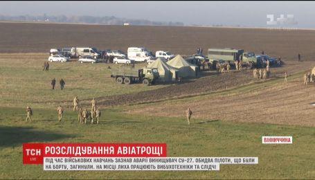 В Винницкой области продолжат военные учения, несмотря на крушение истребителя