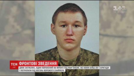 Двоє бійців загинули, один отримав поранення на фронті під Мар`їнкою