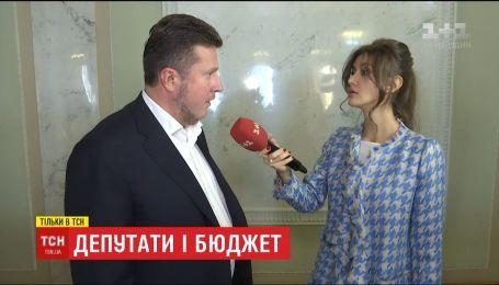 Насколько внимательно депутаты изучили бюджет Украины на 2019 год