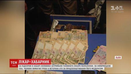Головного лікаря львівської поліклініки затримали за хабар у 500 доларів